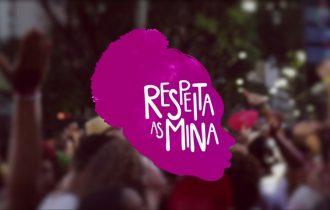 'Casa Respeita as Mina' terá pré-estreia no Carnaval de Salvador