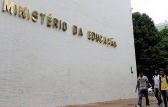 PCdoB quer impedir MEC de promover cortes no orçamento da Educação
